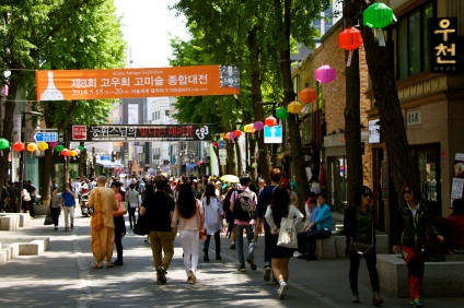 Insadong, Seoul